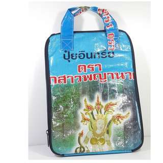 Wanted (Netherlands) 佛像印手提電腦袋 (米袋夾綿) Budda print Laptop bag Trash Chic