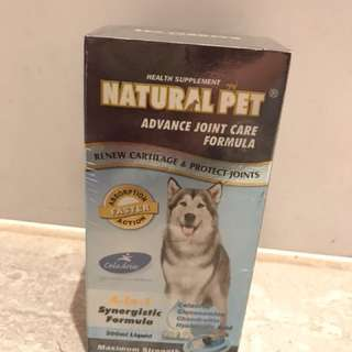 Natural Pet Health Supplement Advance Joint Care 4-in-1 synergistic formula 300ml (glucosamine) for dogs