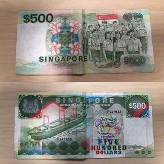 Ship Series SGD500 notes
