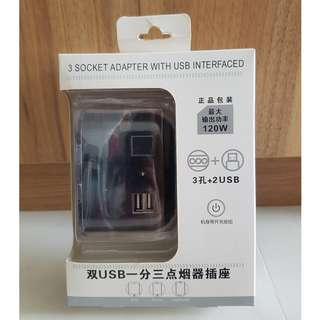 Multi-purpose car charger