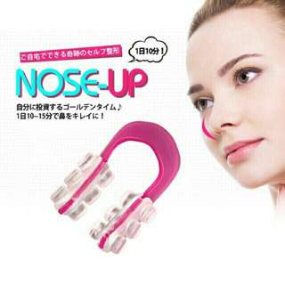 SALE 😍 Nose Up Nose Lifter