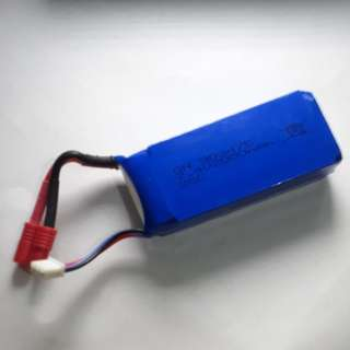 Syma X8G Battery