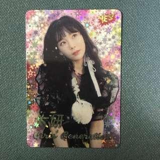 泰妍閃卡yes card