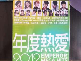 TVB idol Willam Chan Wei Ting Lin feng Joey Wong Twins Yong Er 2CD Brand New 無線小生 陳偉霆 林峯 蔡卓妍 容祖兒 詠兒 雙CD
