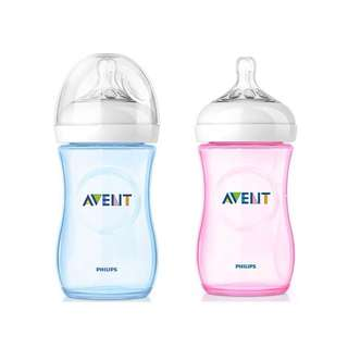 Avent Natural 9oz Single