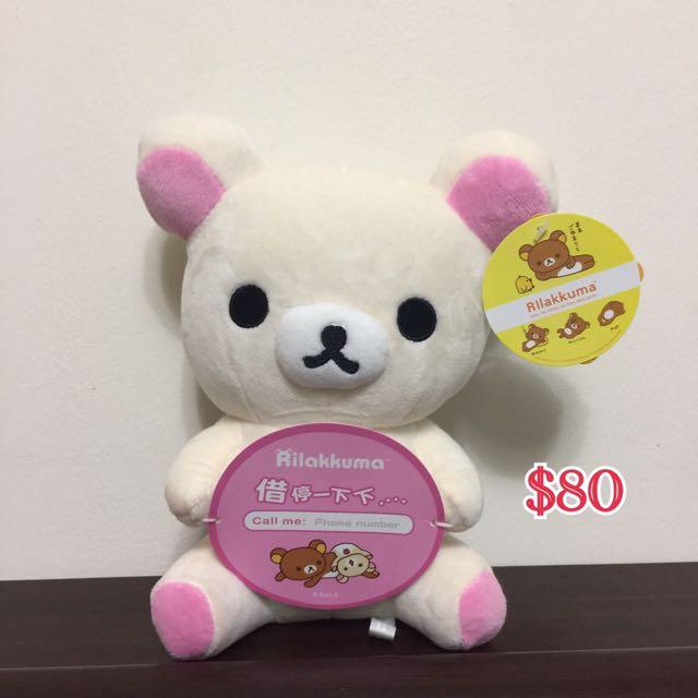 拉拉熊 懶懶熊 懶妹 白熊 玩偶