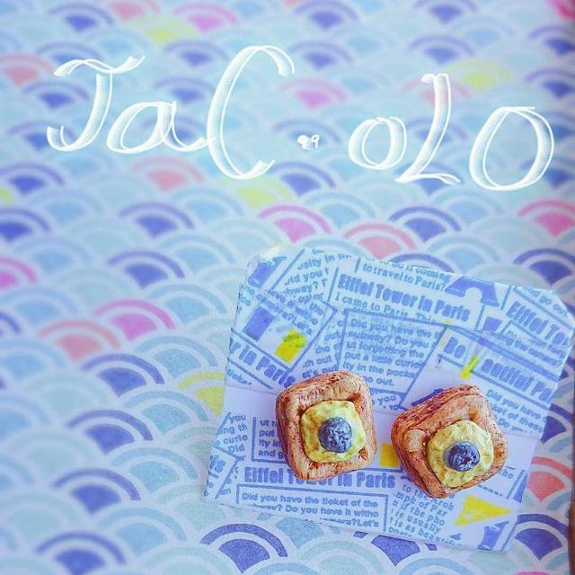 Blueberry Tart Earrings (Handmade)