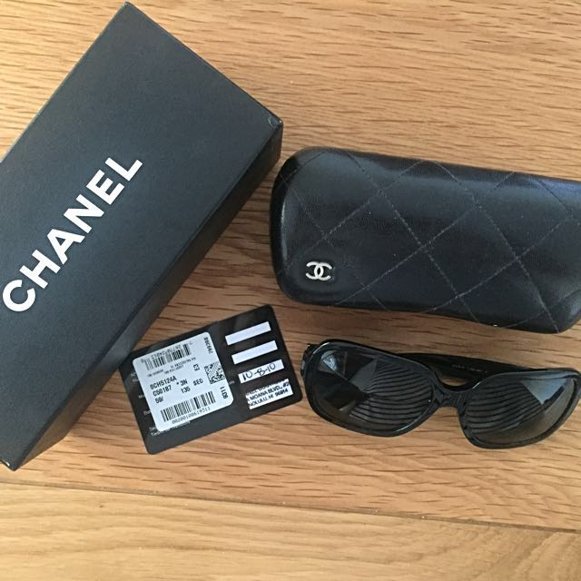 Chanel Black Quilted Sunglasses