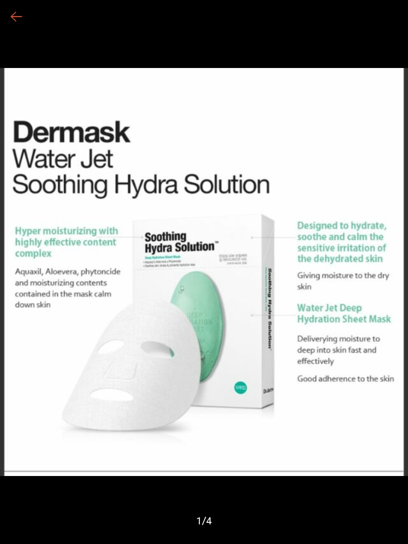 Freepos Dr Jart Dermask Water Jet Soothing Hydra Solution Face Mask