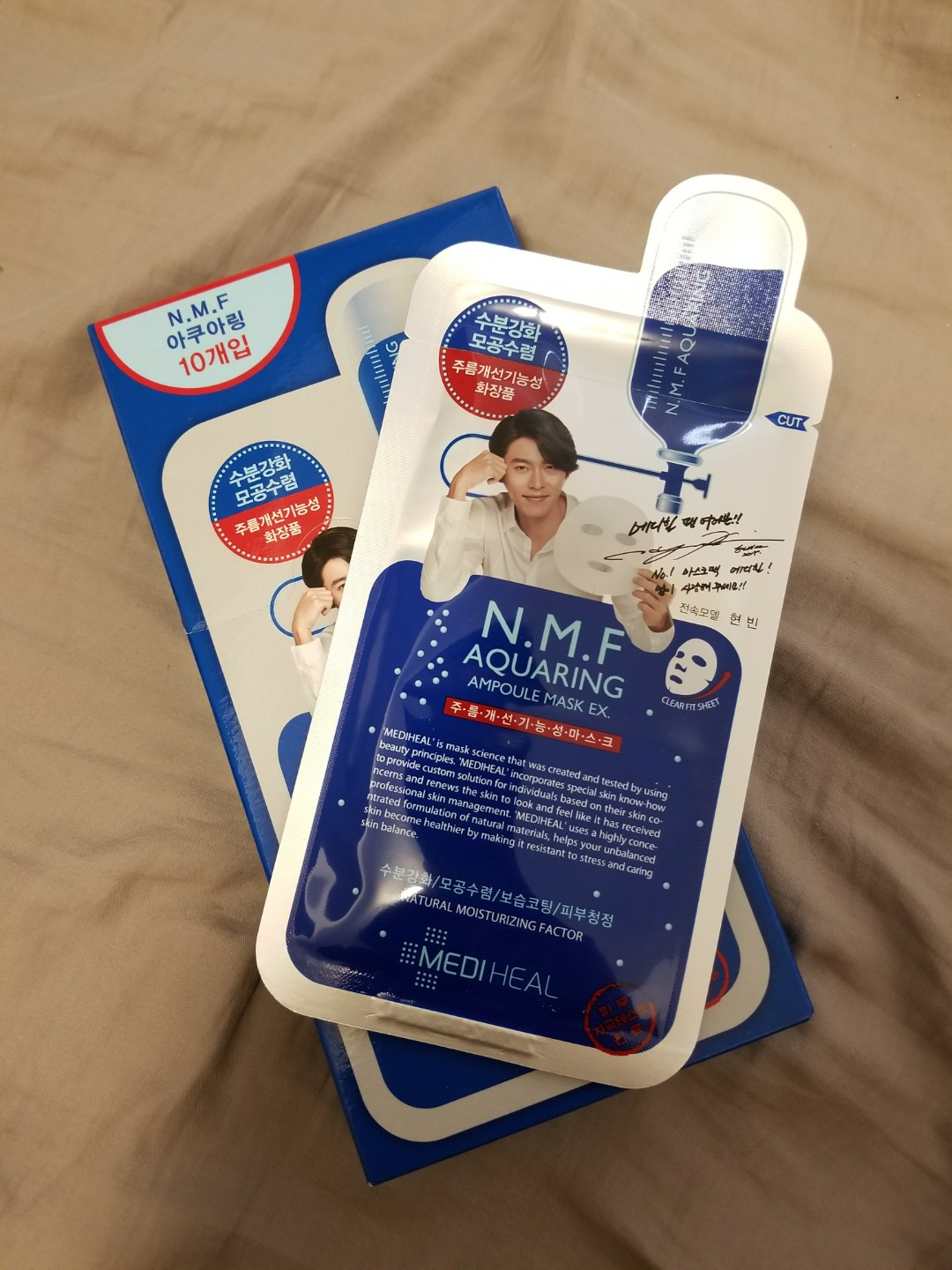 Mediheal Aquaring Mask
