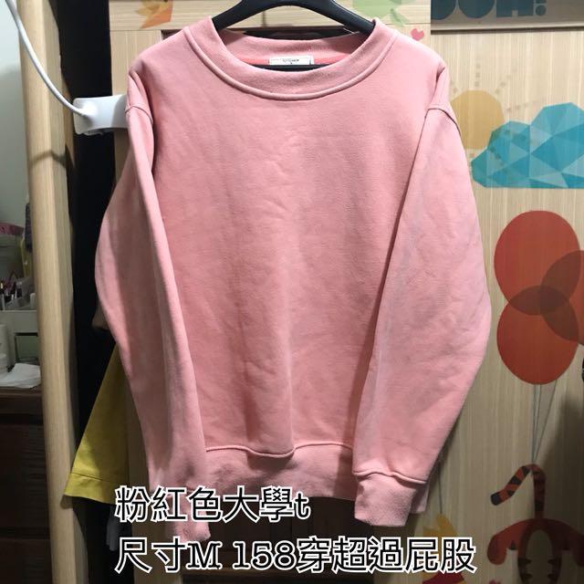 粉紅色大學t