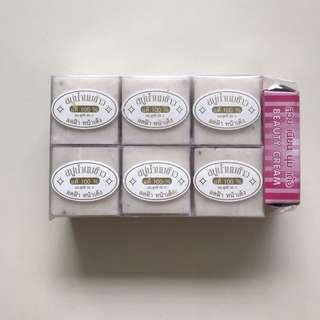 Rice milk soap LIMITED STOCK!