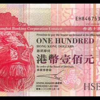 [收]高價收銀紙編碼ho031128
