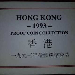 1993精鑄紀念幣套裝