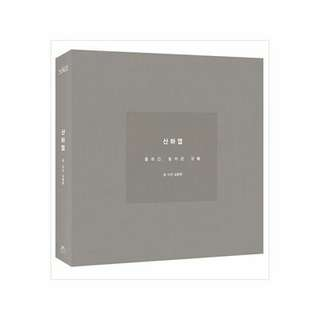 (Pre-order) Diphylleia grayi : Things passed and released - Jonghyun