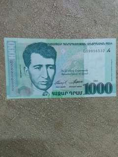 Armenia 1000 drams 2001 issue