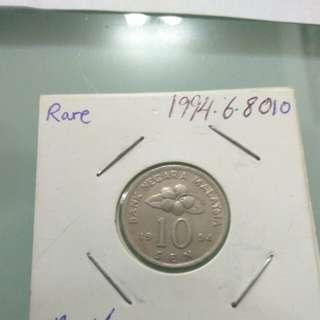 1994 10 cent Rare