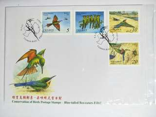 Taiwan FDC Blue-tailed bee-eaters