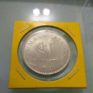 1971 Parliment Coin BU