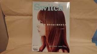日本雜誌 Switch 2013年9月號 Vol.31 aiko封面特集 天野喜孝 HYDE 指原莉乃