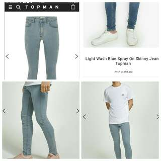 TOPMAN STRETCHED SKINNY JEANS