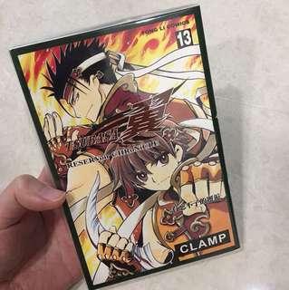 Tsubasa 翼 13 TONG LI COMICS