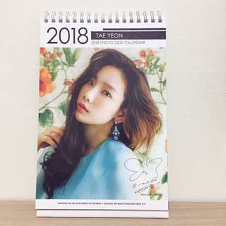 太妍2018&2019雙年曆