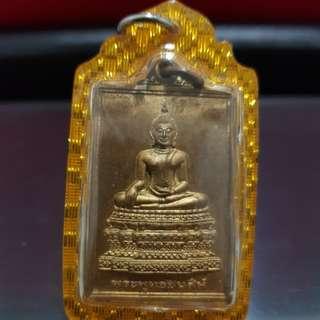 Wat Bowon 100 years Anniversary Phra Phuttha Chinnasi