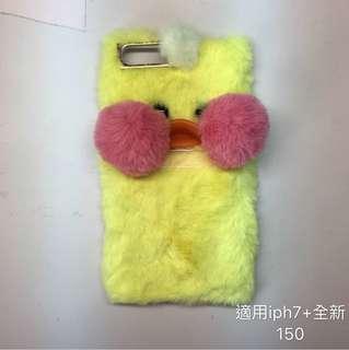 🚚 iphone7plus保護套