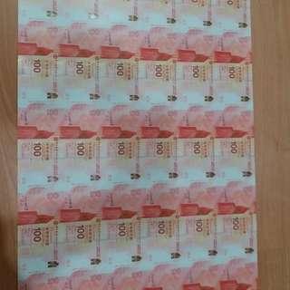 中銀30連紀念鈔