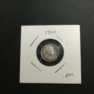 香港五分愛德華七世1904 80% 銀