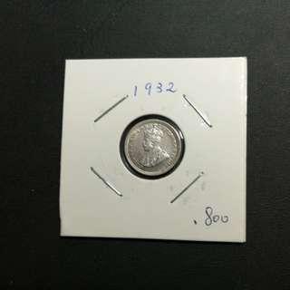 香港五分佐治五世 1932 80%銀