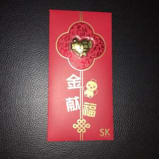 SK Jewellery Prosperity Gold Ang Pow Rooster