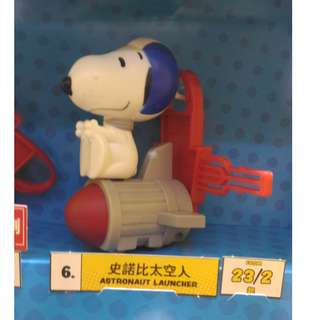 麥當勞 史諾比太空人 Astronaut Launcher 2018 McDonald Snoopy 開心樂園餐(全新未拆)