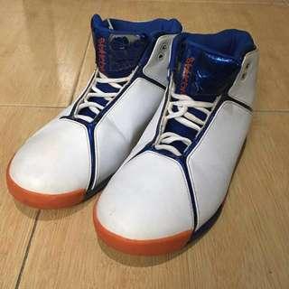 Sepatu Starbury By Stephan Marbury Original 100%