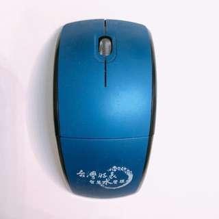 🚚 無線滑鼠 折疊