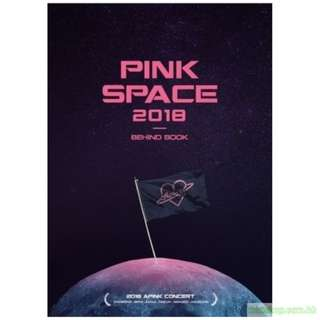 <<代購>>Apink- Pink Space 2018 Behind Book