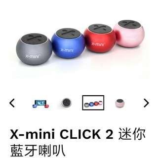 全新行貨 X-mini CLICK 2 迷你藍牙喇叭 (藍色) $150/1個
