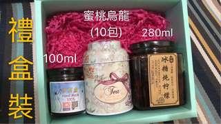 陳皮冰糖燉檸檬及花茶禮合