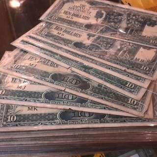 Duit jepon atau di kenali dgn duit pisang- 10dollars utk di jual
