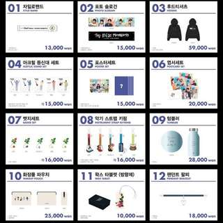 [Interest Check] Everyday Day6 Finale Concert -The Best Moments- Goods
