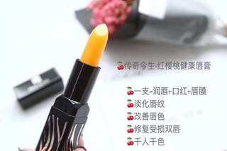 Legend age health cherry Lipstick