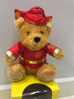 DHL Collectable Chinese New Year Bear