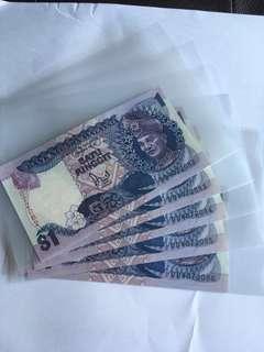 Malaysia Old $1 banknotes x 5 Run