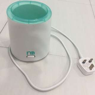 Mothercare Bottle Warmer