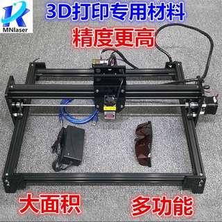 5500w laser engraver (cardboard, wood, metal, acrylic)