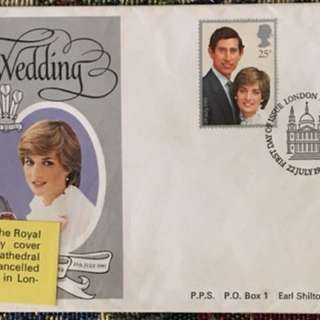 First day cover - Princess Diana marriage on 22/07/1981