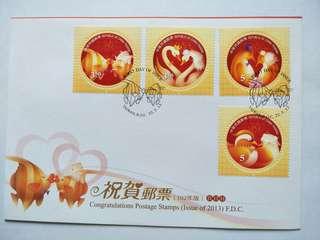 Taiwan FDC Congratulations
