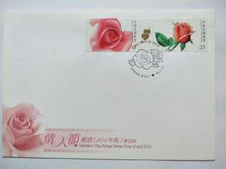 Taiwan FDC Valentine's Day