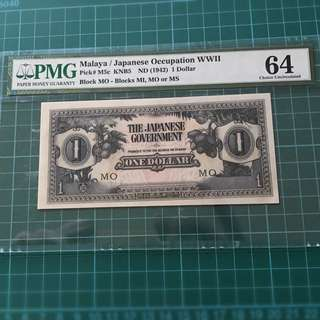 Japanese Malaya Occupation Money $1 PMG 64 Choice UNC
